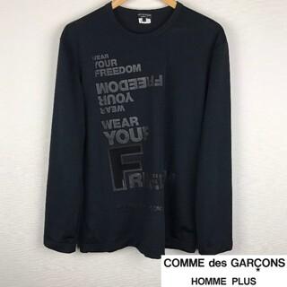 コムデギャルソンオムプリュス(COMME des GARCONS HOMME PLUS)の美品 コムデギャルソンオムプリュス 長袖カットソー ブラック サイズL(Tシャツ/カットソー(七分/長袖))