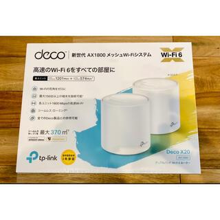 【極美品】TP-Link Deco X20 2ユニットセット 無線ルーター