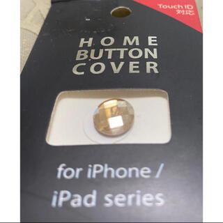 アップル(Apple)のiPhone5.6.7.8ホームボタン、両面保護シートガラス、タブレット用シート(保護フィルム)