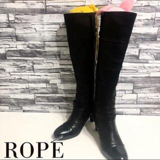 ロペ(ROPE)の【美品!レザー!人気ブランド!】ROPEベルトデザインレザーロングブーツ!(ブーツ)