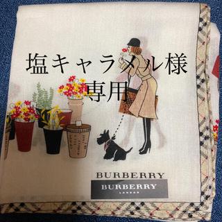 BURBERRY - バーバリー女の子柄のはんかち