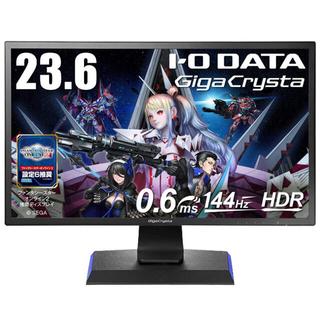 アイオーデータ(IODATA)のI-O DATA ゲーミングモニター 23.6インチ (ディスプレイ)