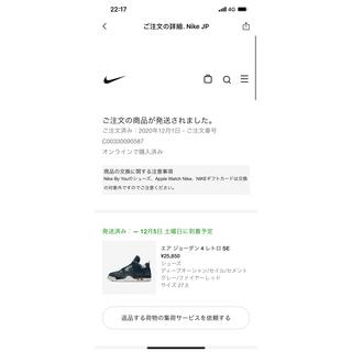 NIKE - Nike Air Jordan4 Deep Ocean 27.5cm
