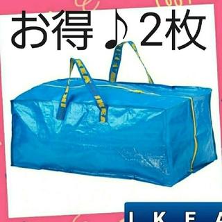 IKEA - 新品イケア大容量♪2枚♪新品⭐IKEA キャリーバッグ トロリー♪持ち運びに便利