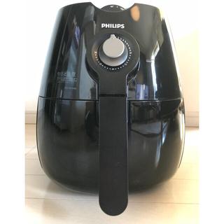 PHILIPS - フィリップス ノンフライヤー PHILIPS HD9220