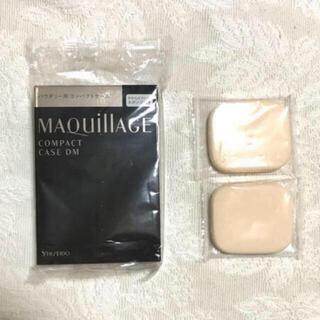 マキアージュ(MAQuillAGE)のマキアージュ コンパクトケース DM パフ 2個(ボトル・ケース・携帯小物)