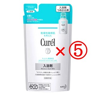 キュレル(Curel)のキュレル 入浴剤 ⑤袋(入浴剤/バスソルト)