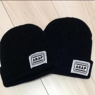 アナップキッズ(ANAP Kids)のアナップ ニット帽(帽子)