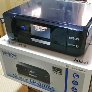 エプソン(EPSON)のエプソン カラリオプリンター EP-807AB(OA機器)