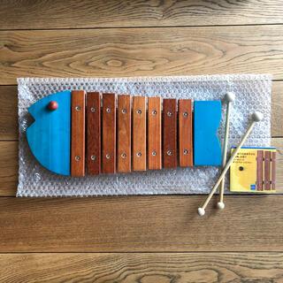 ボーネルンド(BorneLund)の新品未使用 おさかなシロフォン 青 ボーネルンド(楽器のおもちゃ)