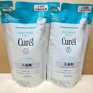 キュレル(Curel)のキュレル 入浴剤 ②袋(入浴剤/バスソルト)