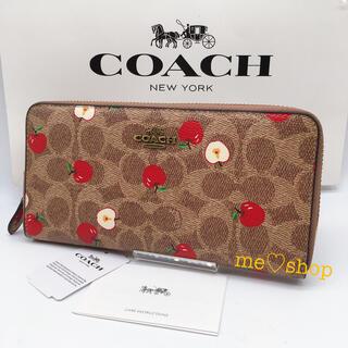 COACH - ✯新品✯COACH 長財布 シグネクチャー りんご アップル 箱🎀袋付き♪