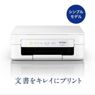 EPSON - 【新品未使用未開封】エプソンEW-052A インクジェットプリンター カラリオ