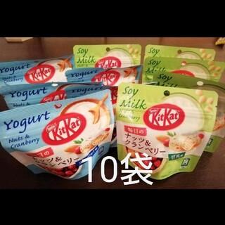 ネスレ(Nestle)のKitKat 10袋(菓子/デザート)