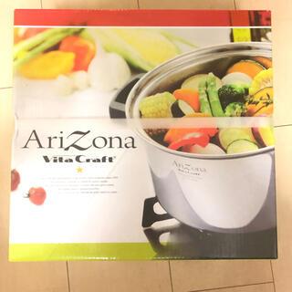 アリゾナ(ARIZONA)の【定価2万円】AriZona VitaCraft ビタクラフト 21cm両手鍋(鍋/フライパン)