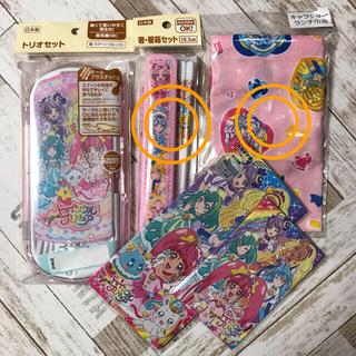 プリキュア トリオセット 箸セット ランチ巾着 ポチ袋2種類 セット