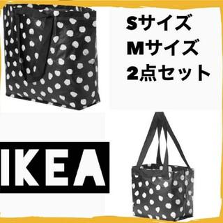 IKEA - IKEA エコバッグ【S&M】イケア スクルッティグ S+Mサイズ 水玉柄 2点