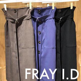 FRAY I.D - FRAY ID ハイウエストスカート