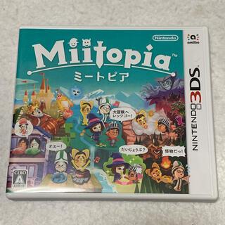 ニンテンドー3DS - 3DS ミートピア miitopia