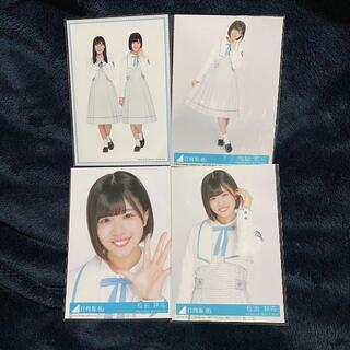 日向坂46 松田好花 ドレミソラシド(アイドルグッズ)
