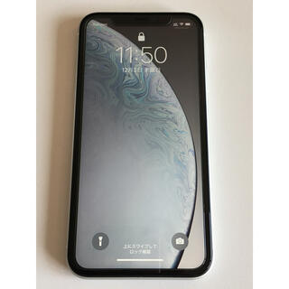 Apple - 【美品】iPhone XR White 64 GB SIMフリー ホワイト 本体