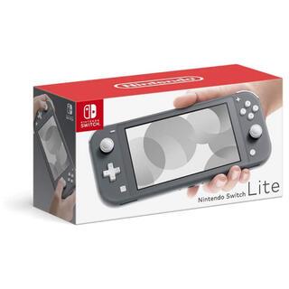Nintendo Switch - Nintendo Switch lite gray