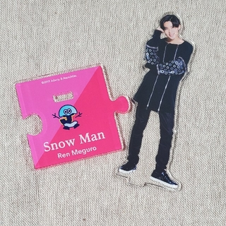 Johnny's - SnowMan 目黒蓮くん アクリルスタンド アクスタ 《3》