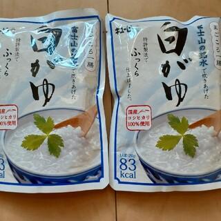 キユーピー(キユーピー)のキューピー白がゆ2袋(米/穀物)