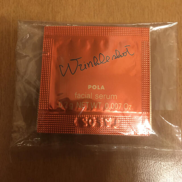 POLA(ポーラ)の専用出品 リンクルショット 20包 コスメ/美容のスキンケア/基礎化粧品(美容液)の商品写真