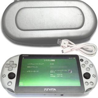 プレイステーションヴィータ(PlayStation Vita)の【FW 3.69】シルバー PlayStation®Vita 2000 WiFi(携帯用ゲーム機本体)