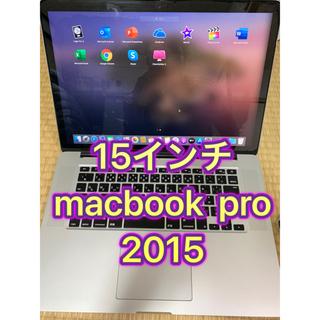 マック(Mac (Apple))のmacbook pro 2015 15インチ i7 16Gb office付き(ノートPC)