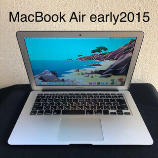 マック(Mac (Apple))の【美品】MacBook Air 13インチ Early2015(ノートPC)