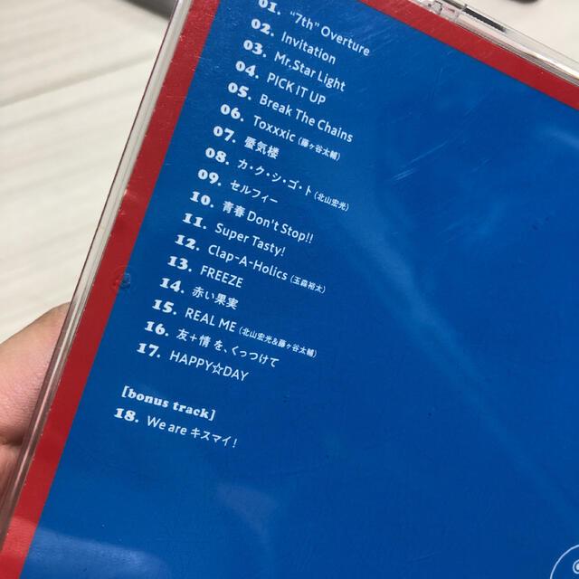 Kis-My-Ft2(キスマイフットツー)のyummy エンタメ/ホビーのCD(ポップス/ロック(邦楽))の商品写真