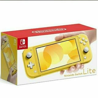 Nintendo Switch - ニンテンドースイッチ switch ライト Lite 本体 イエロー 未使用新品