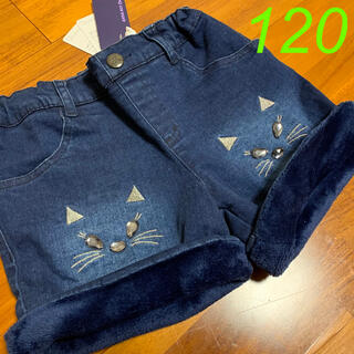アナスイミニ(ANNA SUI mini)の120 アナスイミニ 猫ボアショートパンツ(パンツ/スパッツ)