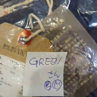2枚(GREENさん)購入です(^^)/(カジュアルパンツ)