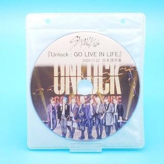 防弾少年団(BTS) - ♥Stray Kids Unlock:GO LIVE IN LIFE DVD1枚