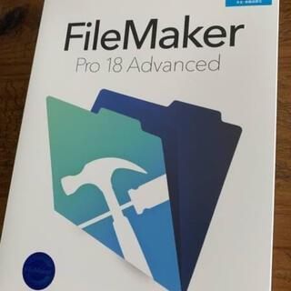 ファイルメーカー プロ18 ダウンロード版 シリアルコード
