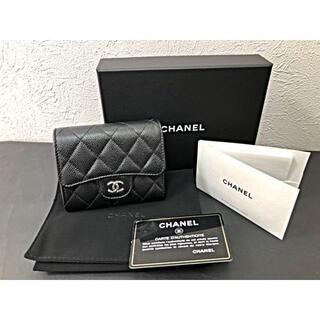 CHANEL - CHANEL スモールウォレット 3つ折り財布