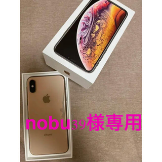 Apple - iPhone XS 256GB