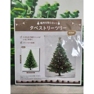 クリスマス タペストリーツリー タペストリー ダイソー クリスマスツリー