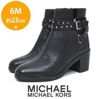 マイケルコース(Michael Kors)の新品❤️マイケルマイケルコース スタッズ ブーツ 6M(約23cm)14300→(ブーツ)
