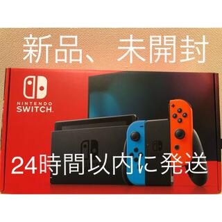 Nintendo Switch - switch スイッチ 本体 任天堂 ニンテンドー 新品