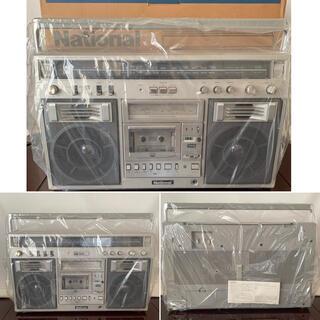 パナソニック(Panasonic)の【新品】ナショナル ラジカセ RX-5600   昭和 レトロ(ラジオ)