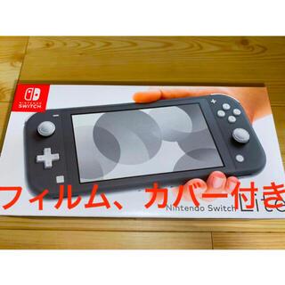 Nintendo Switch - Switch スイッチ lite グレー 保護フィルム ケース付き 本体