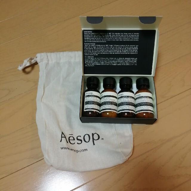 Aesop(イソップ)の専用☆Aesop  トライアルセット コスメ/美容のキット/セット(サンプル/トライアルキット)の商品写真