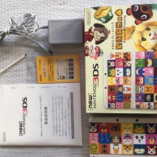 ニンテンドー3DS -  Newニンテンドー3DS★どうぶつの森 きせかえプレートパック 限定本体