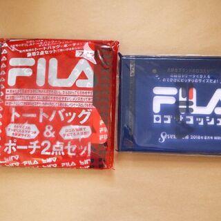 フィラ(FILA)の雑誌 付録 FILA セット Popteen・seventeen (トートバッグ)