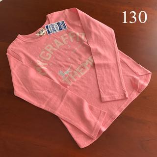 エフオーキッズ(F.O.KIDS)の⭐️未使用品 エフオーキッズ 長袖Tシャツ 130 サイズ(Tシャツ/カットソー)