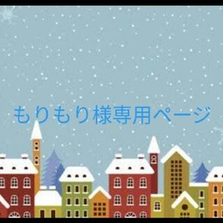 STAR JEWELRY - STAR JEWELRY K10 アメシスト ネックレス